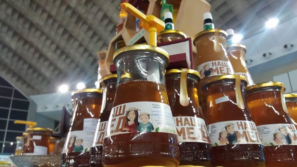 Ilustracija: Tegle za med, foto: Slađan Simonovič
