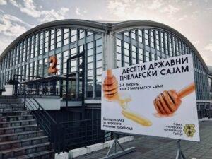 Ilustracija: bilbord ispred hale 2, Beogradskog sajma, foto: Rodoljub Živadinović