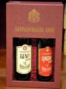 Ilustracija: Vino iz Patrijaršije, foto: Patrijaršijski podrumi