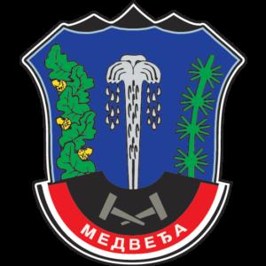 Grb opštine Medveđa, fotografija: Zastave i grbovi, Medveđa