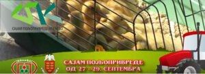 Ilustracija: sajam poljoprivrede u Kraljevu, foto: https://www.sajampoljoprivrede.rs/
