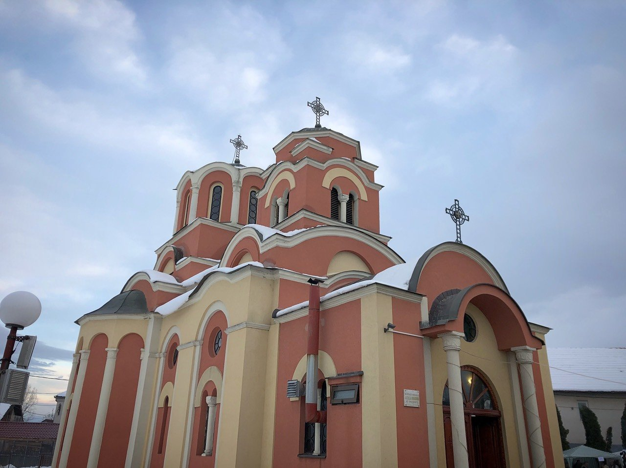 Crkva Svetog cara Konstantina i carice Jelene u Svrljigu, foto: Marko Miladinović, Domaćinska kuća