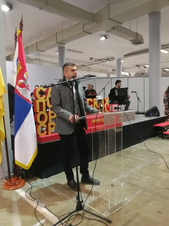 Ilustracija: Bogdan Igić, ministarszvo poljoprivrede, foto: Svetlana Kovačević