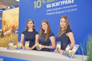 Ilustracija: Štand kompanije Dunav na sajmu poljoprivrede, foto: Tanjug