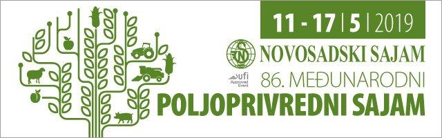 logo novosadskog sajma. foto: Novosadski sajam