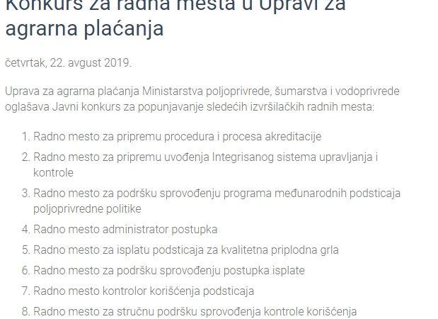 Konkurs za radna mesta u Upravi za agrarna plaćanja