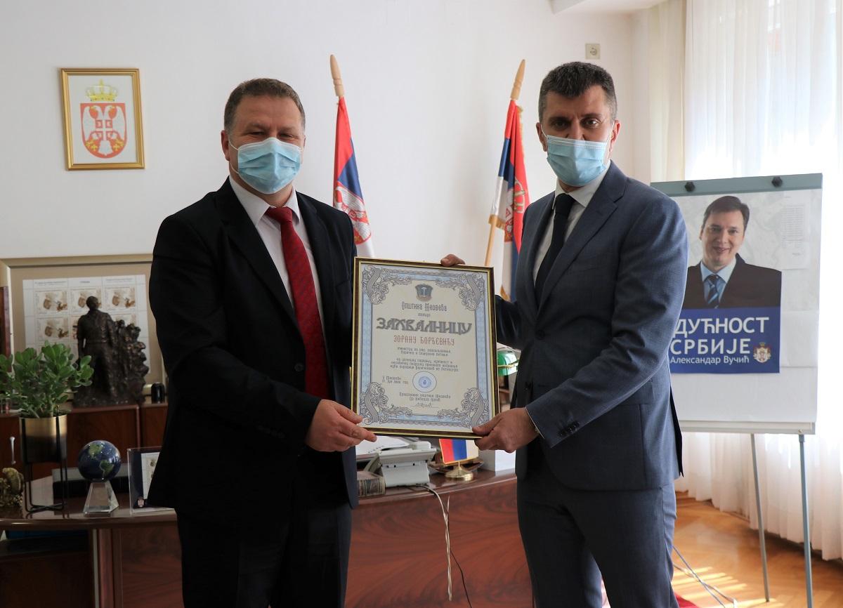 Ilustracija:Nebojša Arsić i Zoran Đorđević