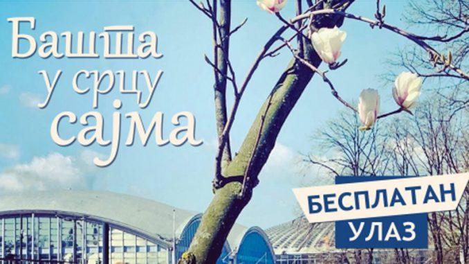 Ilustracija: Sajam hortikulture, foto: Beogradski sajam