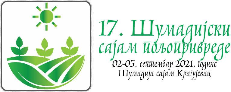 Ilustracija: logo Šumadijski sajam poljoprivrede, foto: Šumadijski sajam