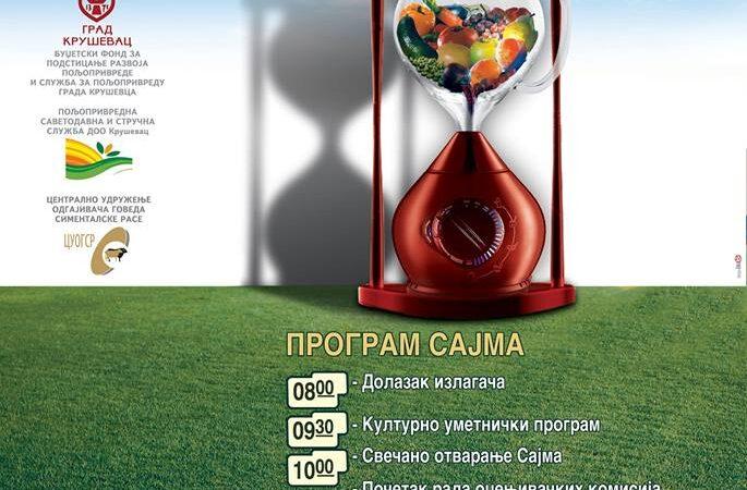 Dobrodošli na 10. poljoprivredni sajam – Kruševac 2017